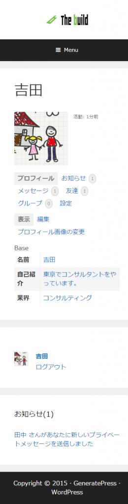GeneratePress_sp_member