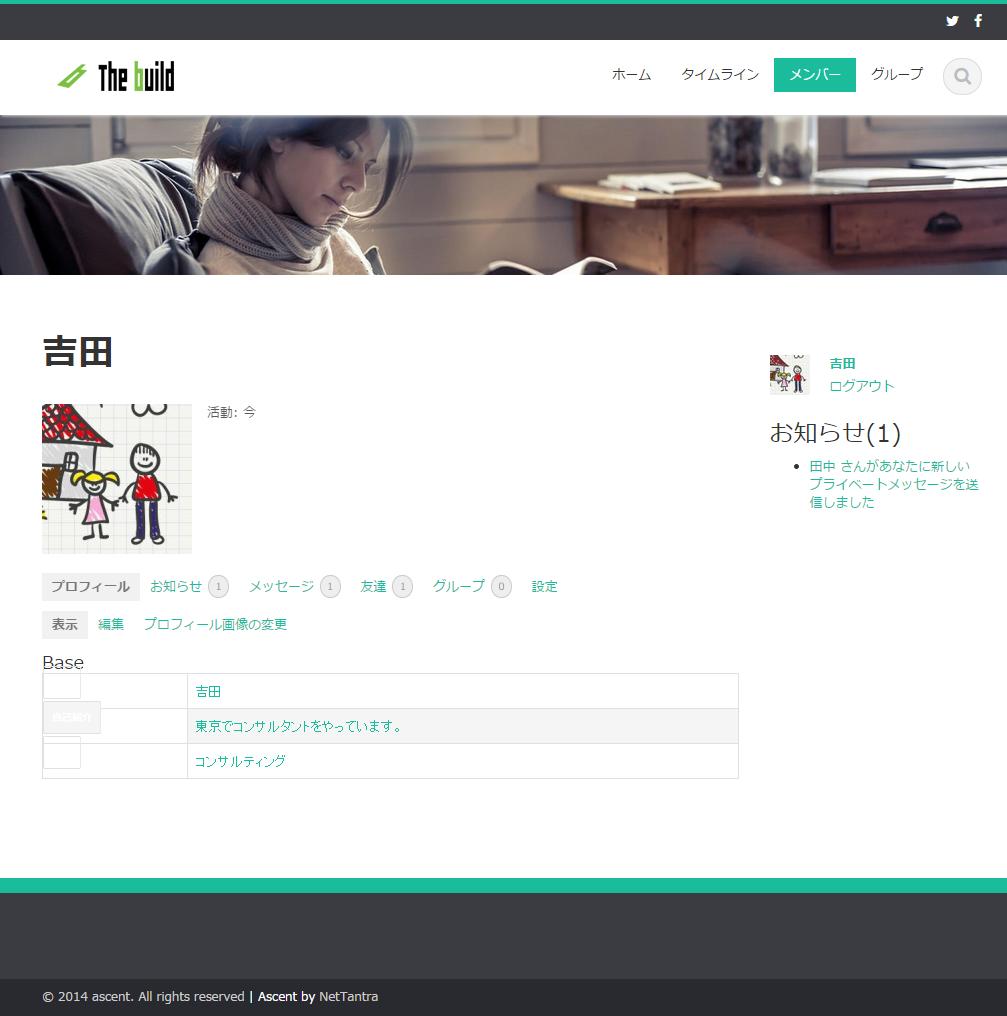 ascent_pc_member