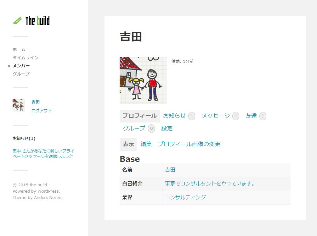 fukasawa_pc_member