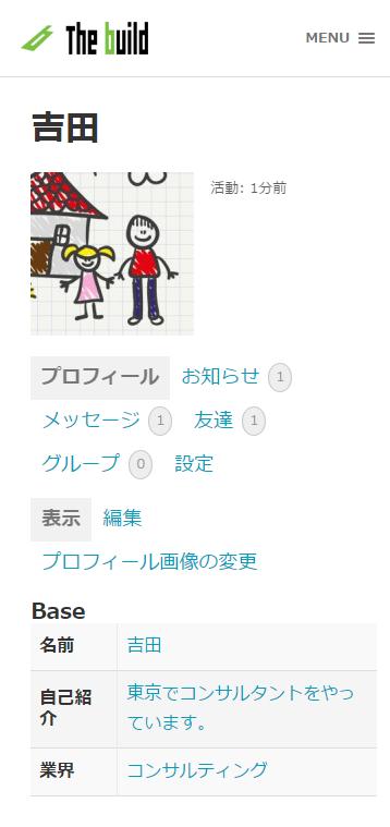 fukasawa_sp_member