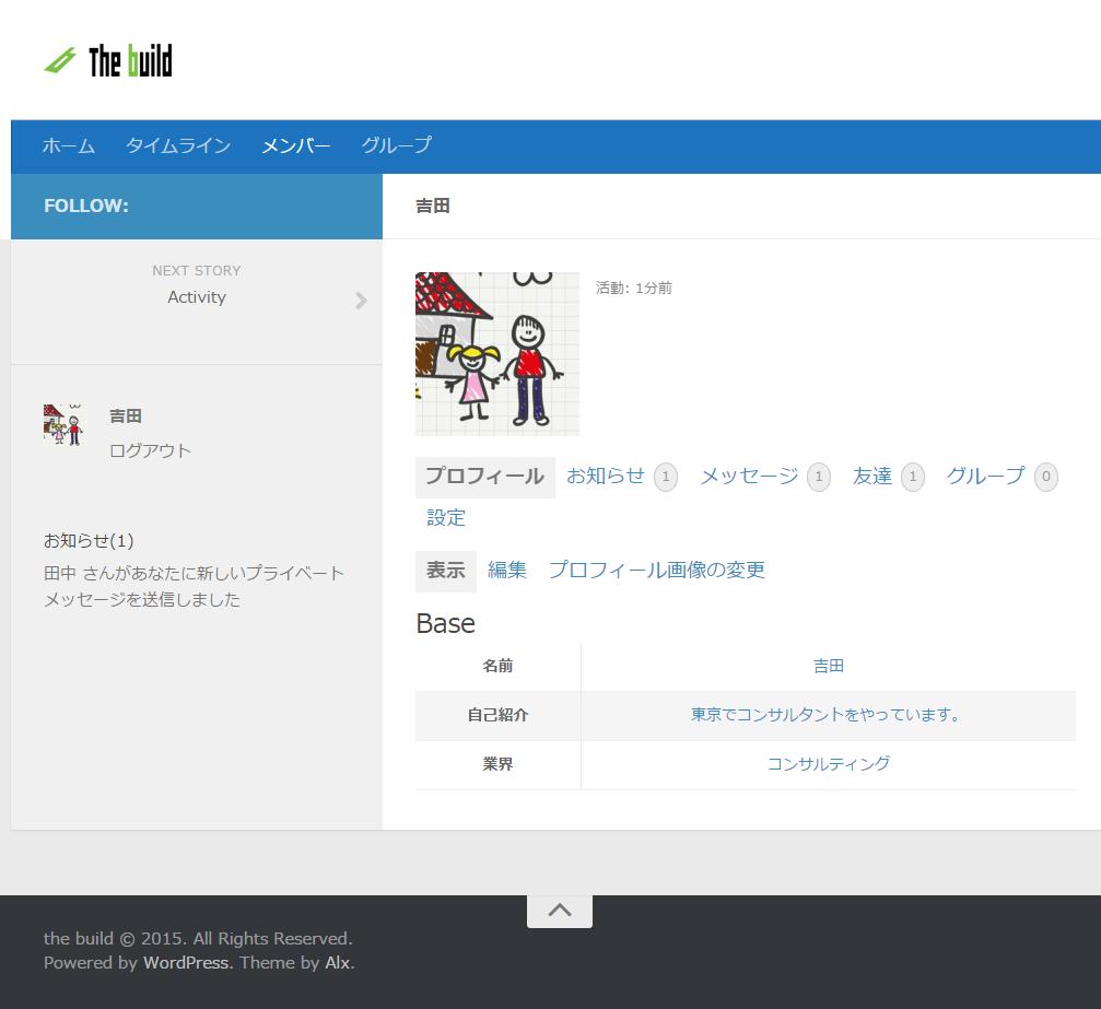 hueman_pc_member