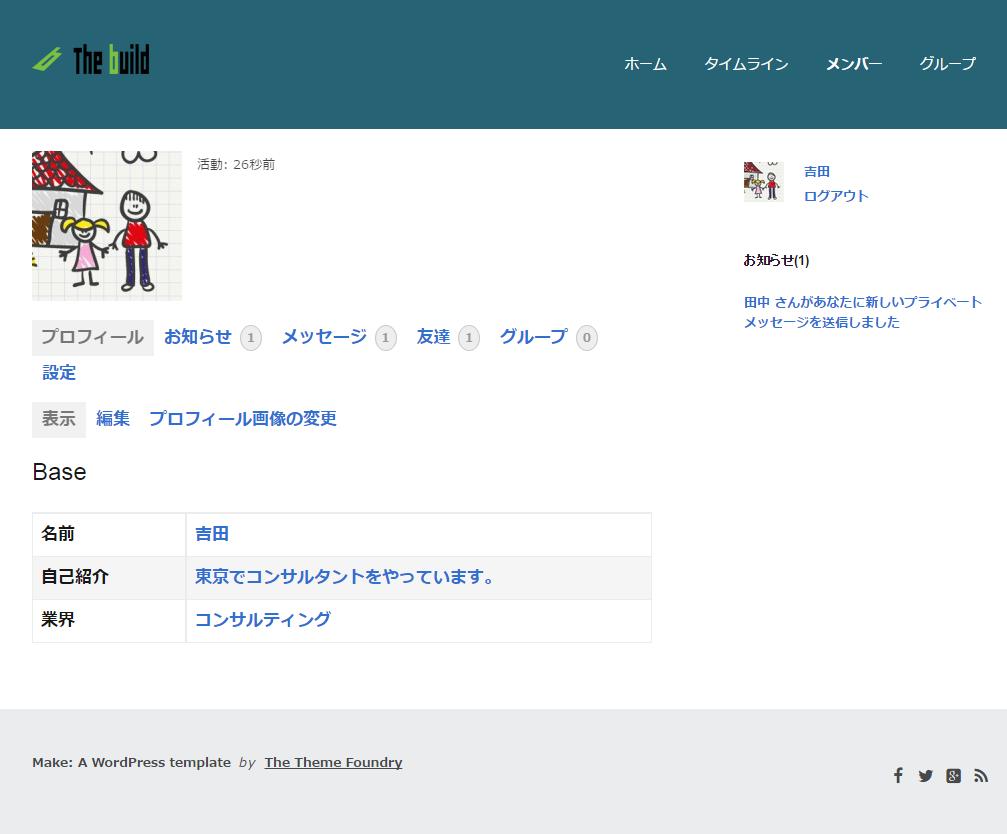 make_pc_member