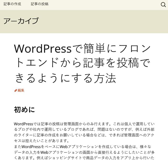 2015-09-06_19h21_05