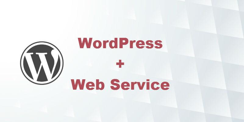 WordPressで二年間WEBサービスを作ってきて思うこと