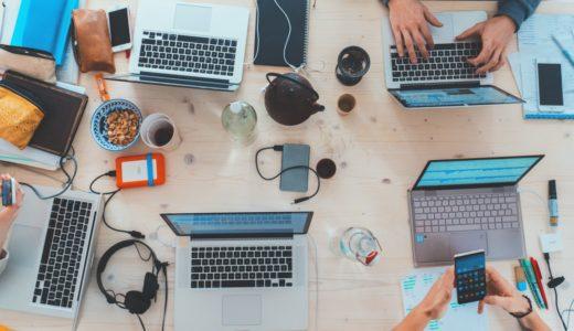 自社で検証済み!マッチングビジネスで起業する3つの具体的な手順